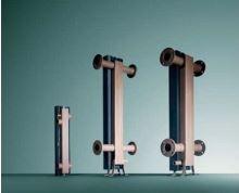 Hydr. výhybka WH 160 VAILANT (s izolací; 12 m3/h; DN 65; pro výkon 120-160 kW)